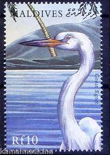 Maldives MNH, Birds, Great Egret