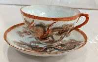 Vintage Red Dragon Japanese Teacup And Saucer