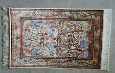 "antique Turkish handwoven silk rug signed 44"" x 28"""