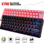 Wired 60% Mechanical Gaming Keyboard RGB Backlit Compact 61 Keys Portable for PC