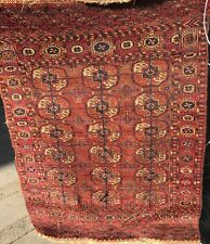 An Attractive Collector Item Yamoth Tribal Rug