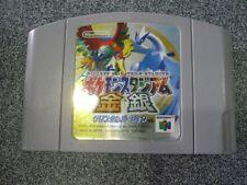 Nintendo 64 Pokemon Stadium Gold Silver Pocket monsters Japan N64 S