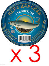 """3 Jars Russian Black Caviar """"Imperial Caviar"""" Best quality 300 gr./ 10.1 oz"""