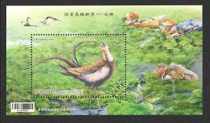 REP. OF CHINA TAIWAN 2017 BIRDS PHEASANT TAILED JACANA MINIATURE SHEET 1 STAMP
