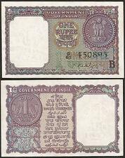 ★★★ 1 Rupee S.Bhoothalingam 'B' Inset 1965 ~ A-15 ~ UNC ★★★  bb85
