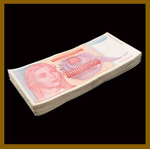 Yugoslavia 1 Billion Dinara x 100 Pcs Bundle, 1993 P-126 Banknote (Cir-XF)