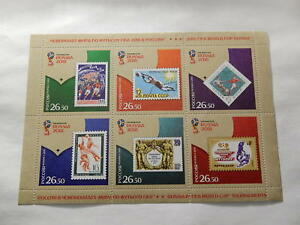 Cоins Hоme rare FIFA World Cup 2018 RUSSIA stamps USSR theme block 6 pcs Lot#st1