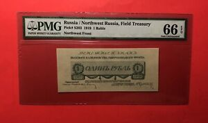 1919-RUSSIA-NORTHWEST RUSSSIA-FIELD TREASURY-5 ROUBLES NOTE,GRADED BY PMG 66 EPQ