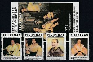 Philippines 2461 - 64 + Bloc 80 Image (MNH)