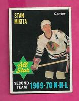 1970-71 OPC # 240 HAWKS STAN MIKITA  ALL STAR VG CARD (INV# H141)