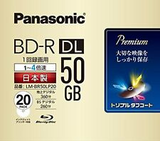 20pcs Panasonic Blu-ray DVD BD-R DL 50GB 4x Speed 3D Blu ray Printable Discs F/S
