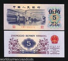 CHINA 5 JIAO P880 C 1972 TEXTILE FACTORY UNC 3 ROMAN LETTER CURRENCY MONEY NOTE