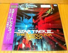 STAR TREK III Search for Spock LETTERBOX LASERDISC BRAND NEW & FACTORY SEALED