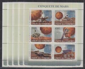 U464. 5x Comores - MNH - Space - Mars - 2008