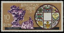 BHUTAN 102A - Universal Postal Union Admission (pa90418)