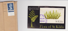 Giant St Kilda stamp 5 shillings