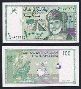 Oman 100 baisa 1995 FDS/UNC  B-09