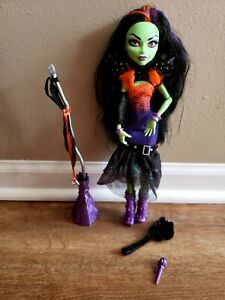 Monster High CASTA FIERCE Doll Mattel