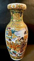 "Vintage Antique Satsuma Style Moriage Cloisonné Geisha Girls Vase 8"""