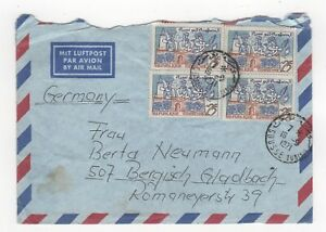 1971 TUNISIA Air Mail Cover SOUSSE to BERGISCH GLADBACH GERMANY SG492 Mosque
