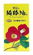 Tsubaki Hair Oil 100% Black Roses Camellia Oil 72mL From Japan
