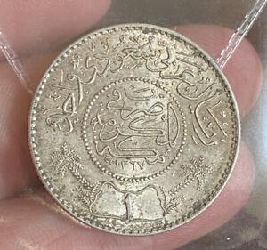 Saudi Arabia Silver Ryial Grade UNC