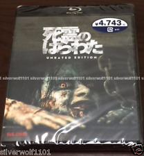 New The Evil Dead 2013 Unrated Edition [2 Blu-ray] 4547462110695 BRM-8292 Japan