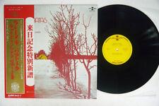 KREMER,GIDON bartok; violin sonatas nos.1 & 2 HUNGAROTON SLA-1121 Japan OBI LP