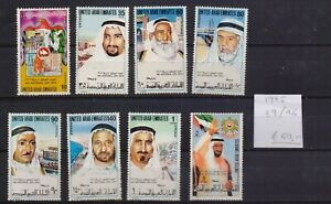 ! United Arab Emirates 1975.  Stamp. YT#39/46. €60.00!