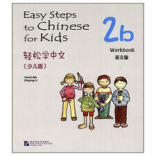 Easy Steps to Chinese for Kids (2b) - workbook