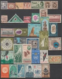 Egypt - 1290no. different stamps 1866-2020 (CV $2,969)