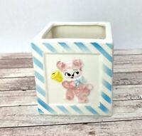 Vase Planter Baby Shower Gift Square Japan Animals Vintage Napco Napcoware #3095