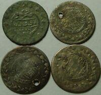 LOT 4 GENUINE Islamic billon coins/Ottoman Empire TURKEY ISTAMBUL MAHMUD II 1834