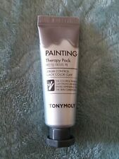 Tony Moly ♡ Painting Therapy ♡ Black Clay ♡ Sample Size