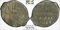 (1613-1645) Russia 1 Kopek Moscow Mint Wire Money PCGS VF20 Lot#G451 Silver!