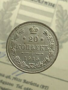 Europe - Russia 20 Rubles 1915 Kopeks