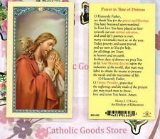 Prayer in Time of Distress - Laminated Holy Card
