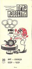 USSR RUSSIA - CZECH CANADA - GERMANY IZVESTIA CUP 1987 MOSCOW PROGRAM