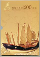 Zheng He Souvenir Booklet From China, Macau, Hong Kong & Singapore