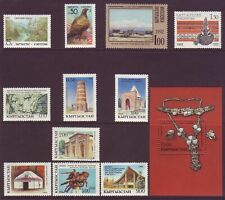 KYRGYZSTAN 1992-96; DIFFERENT COMPLETED SETS AND SOUVENIR SHEETS; MNH
