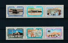 D053884 Pilgrimage to Mecca MNH Sultanate of Oman