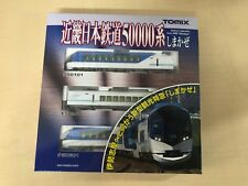 TOMIX N scale Kinki Nippon Railway 50000 series Shikaze basic set 92499 Train mo