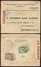 ADEN CAMP 1941 SHEET NUMBER CORNER...CENSOR 18 to INDIA HAJEE MOHAMED YOOSUF