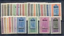 FRENCH SUDAN Sc 21-49(YT 20-36,37-41,53-9)**F-VF NH 1921-1929 SET  $300