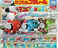 Takara Tomy capsule Plarail Thomas & Friends Sports Festival Full Set of 17 pcs