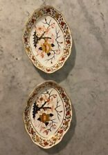 New listing Pair of Derby Porcelain Vegetable Dishes in Asian Rose Pattern, Ca. 1910-1935