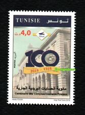 2018- Tunisia- 100th Anniversary of the Creation of Postal Current Accounts