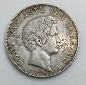 1833 A Greece 5  Drachmai KM#20  Crown Collector Coin