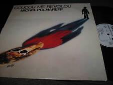 MICHEL POLNAREFF Coucou Me Revoilou original LP '78 OOP! rare french