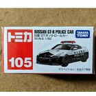 Tomica No.105 Nissan Gt-R Police Car from japan
